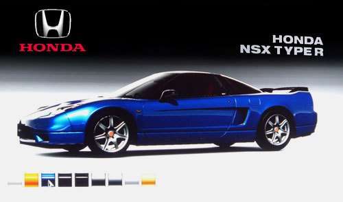 Honda NSX Type R de 2002 - GT5 Prologue