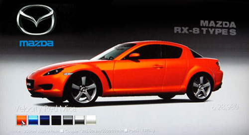 Mazda RX-8 Type S de 2007 - GT5 Prologue