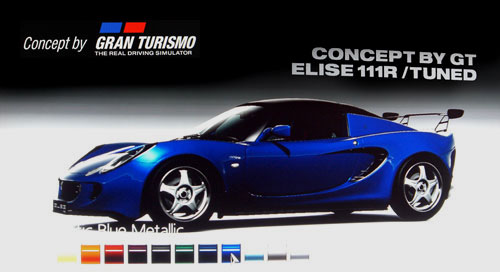 Concept by Gran Turismo Lotus Elise 111R /Tuned de -- - GT5 Prologue