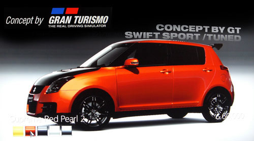Concept by Gran Turismo Suzuki Swift Sport /Tuned de -- - GT5 Prologue